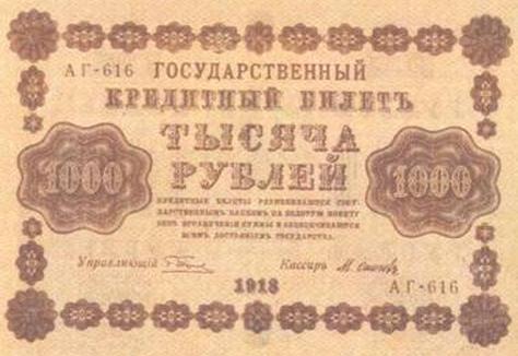 080914 1356 1 Коммерческие векселя и их историческое происхождение