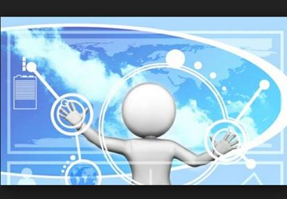 081214 1356 2 Информационное обеспечение электронного  правительства
