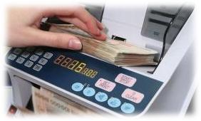 081214 1757 21 Учет дебиторской задолженности