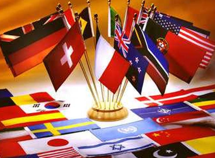 081214 1933 1 Понятие, источники и система консульского права