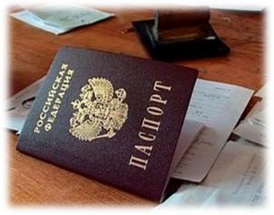 081314 2048 1 Основные характеристики и направления миграции