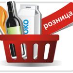 Анализ состояния российской сетевой торговли, этапы развития форматов оптово-розничных компаний в России