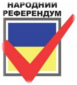 081414 1049 2 Эволюция института референдума в России