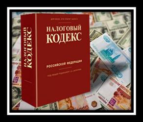 081514 1029 2 Общие условия оптимизации налогообложения на предприятии