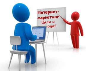081514 1044 3 Необходимость разработки методологии и технологии маркетингового подхода в стратегическом планировании развития территории