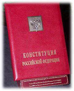 082014 0118 1 Отмена актов субъекта федерации