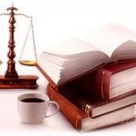 Получение предметов, документов и иных сведений