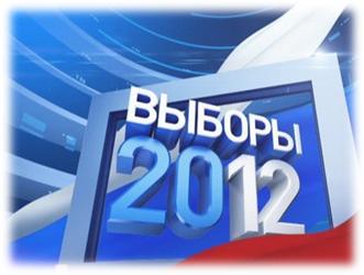082414 1444 1 Строительство новой партийной системы в России