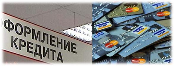 082614 0127 3 Анализ состояния российской сетевой торговли, этапы развития форматов оптово розничных компаний в России