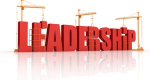 Лидерство и понятие лидерства