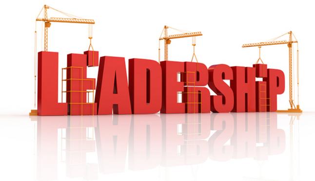 082614 0130 1 Лидерство и понятие лидерства
