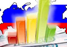 Развитие российской экономики