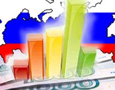 082614 0150 11 Развитие российской экономики