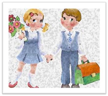 082714 0124 2 Внешкольные учебные заведения как институт социального воспитания