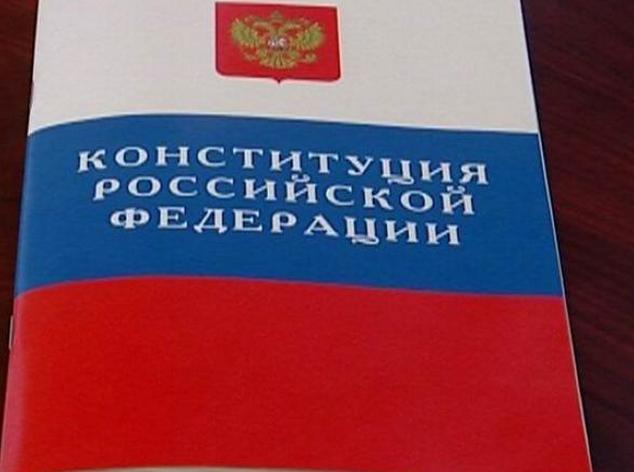 082814 0032 1 Обзор проектов конституционного обустройства России
