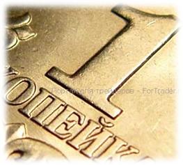 082814 0057 1 Методы осуществления денежных реформ в условиях «шоковой  терапии»