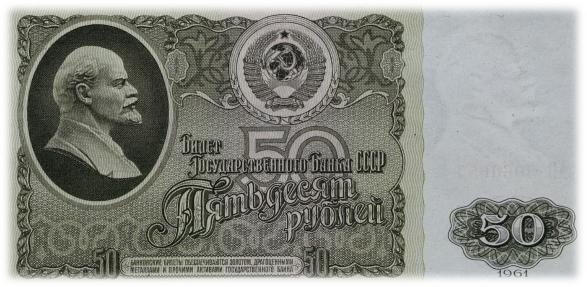 082814 0057 3 Методы осуществления денежных реформ в условиях «шоковой  терапии»
