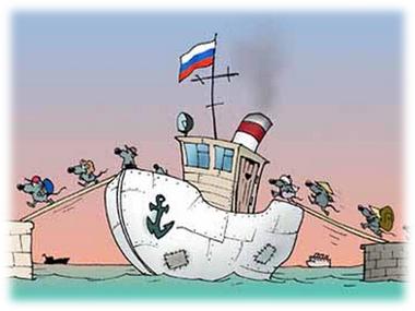 083014 0224 1 Миграционная политика Российской Федерации