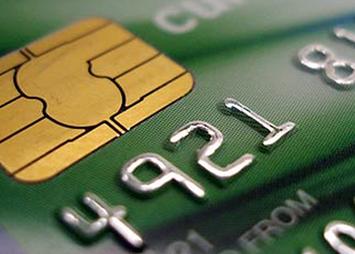 081014 1550 1 Кредитные деньги и их эволюция