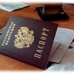 Основные характеристики и направления миграции