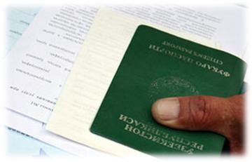 081614 1711 1 Цели и задачи миграционной политики как метода государственного управления