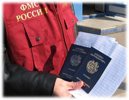 081614 1711 2 Цели и задачи миграционной политики как метода государственного управления