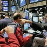 Товарные биржи