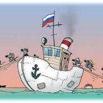 Миграционная политика Российской Федерации