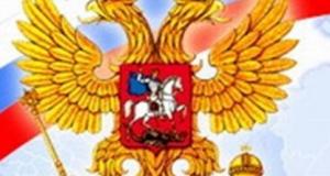 КОНСТИТУЦИОННАЯ ОСНОВА ГОСУДАРСТВЕННОЙ ВЛАСТИ В РОССИЙСКОЙ ФЕДЕРАЦИИ