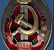 НКВД СССР